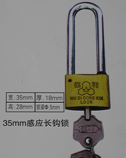 35mm感应长钩表箱挂锁,电力表箱锁,电力挂锁,电网通开锁