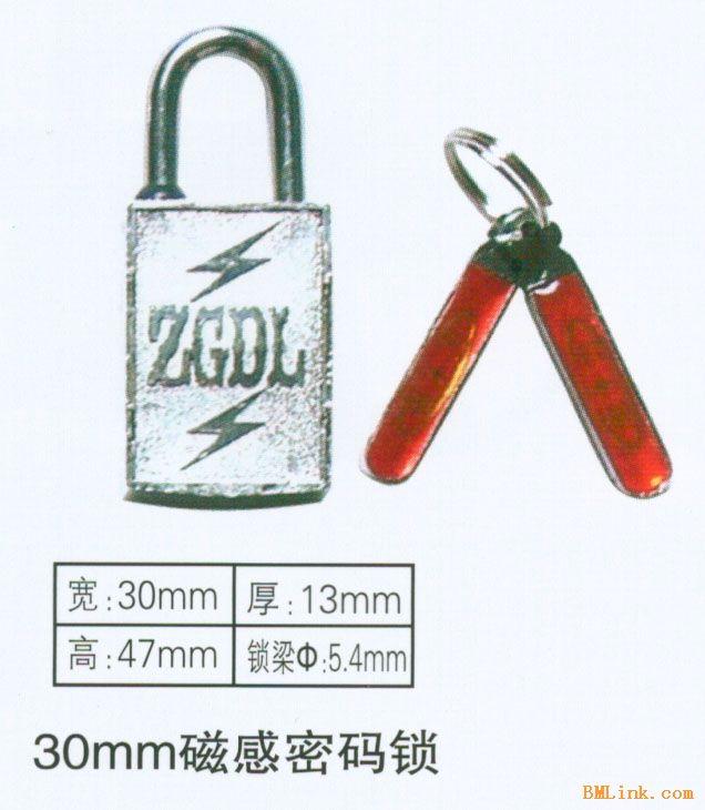 30mm磁感密码表箱挂锁,通开磁锁,电力专用磁锁,通用磁锁