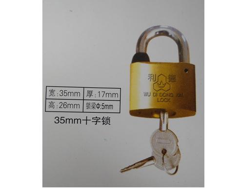 35mm十字表箱挂锁,电力通用锁,计量箱专用通开挂锁,电力锁