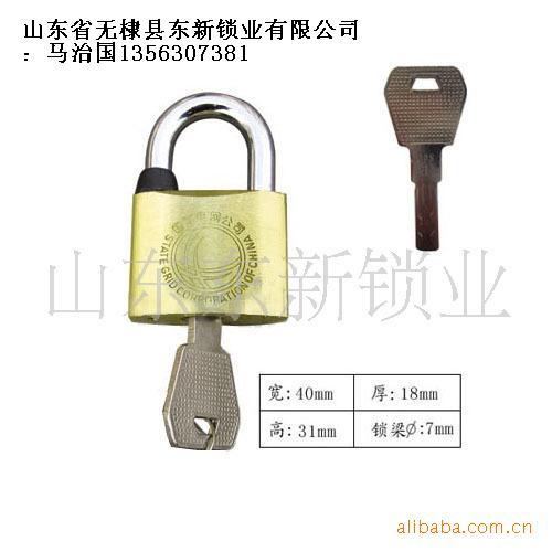 40mm防盗月牙表箱挂锁,农网改造计量箱专用通开挂锁,一把钥匙通用锁