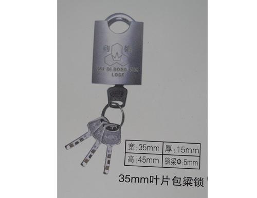 35mm叶片包梁表箱挂锁,一把钥匙通用锁,一把钥匙通开挂锁