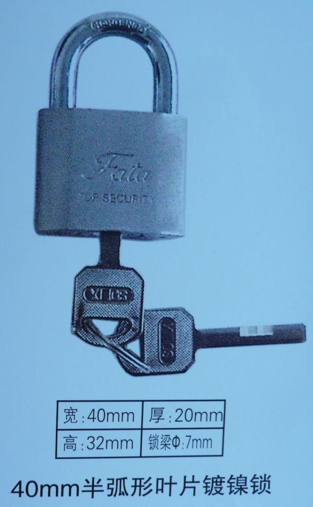 40mm半弧型叶片镀镊表箱,厂家生产一把钥匙通开锁,一把钥匙开多把锁