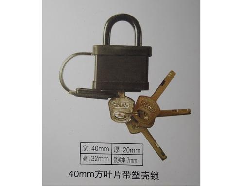 40mm方叶片带塑壳表箱挂锁,厂家生产电力表箱锁,一把钥匙通用锁