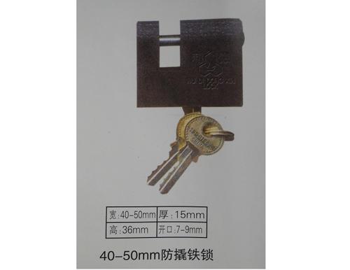 40-50mm防撬铁表箱挂锁,电能表计量箱专用挂锁,一把钥匙通开锁