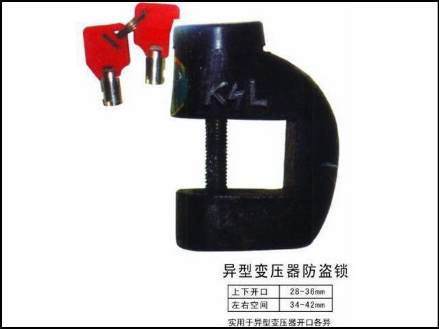 厂家生产特大型变压器防盗锁,大平口变压器防盗锁,变压器专用通开锁,变压器锁